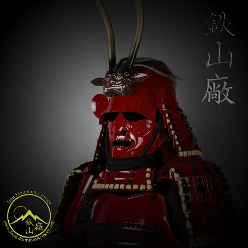 K21 Shinku Akuma Kachi Samurai Armor