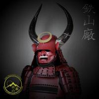 K34 - Yamamoto Kansuke Samurai Armor