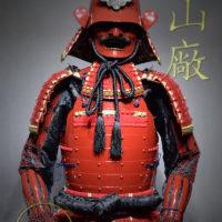 Byo-toji Yokohagi Taisho Okegawa Yoroi