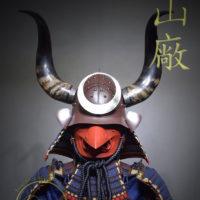Tsuno Oni Yoroi