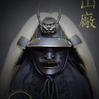 T16SB02 - Kumigashira Suji-Bachi