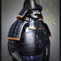 Tosei Taisho Yoroi