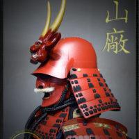 Akai Oni Taisho Yoroi