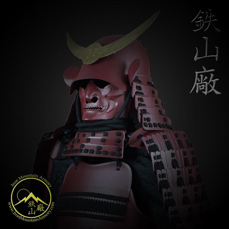 Arima Clan Kachi Samurai