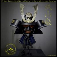 12 Ken Bugyo Suji-Bachi Kabuto by Iron Mountain Armory