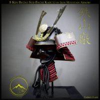8 Ken Bugyo-Suji-Bachi-Kabuto 20 by Iron Mountain Armory