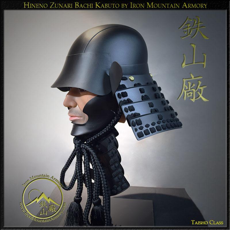 Hineno Zunari Bachi Kabuto by Iron Mountain Armory