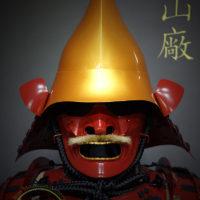 Eboshi Kabuto