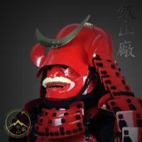 G06 Takeda Clan Gashira Samurai Armor