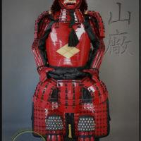 Takeda Clan Gashira Samurai Armor by Iron Mountain Armory