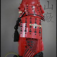 Takeda Clan Gashira Samurai Armor by Iron Mountain Armory