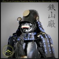 Oda Clan Gashira Samurai Armor by Iron Mountain Armory