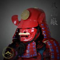 Goshozan Tosei Samurai Armor