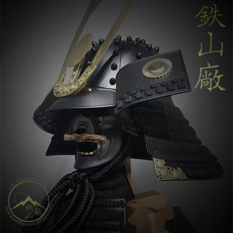 T12SB01 Bugyo Suji-Bachi