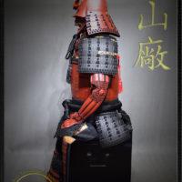 Mori Clan Taisho Samurai Yoroi