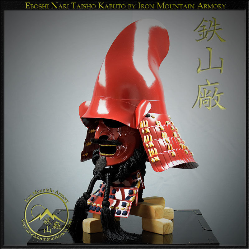 Eboshi Nari Taisho Kabuto by Iron Mountain Armory