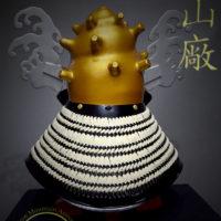 Kawari Kaigara Kabuto
