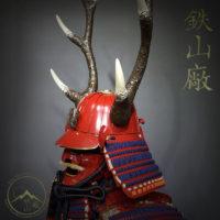 Sanada Yukimura Suji-Bachi Kabuto