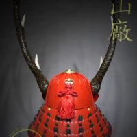 Sanada Yukimura Suji-Bachi Kabuto with Iyozane Shikoro