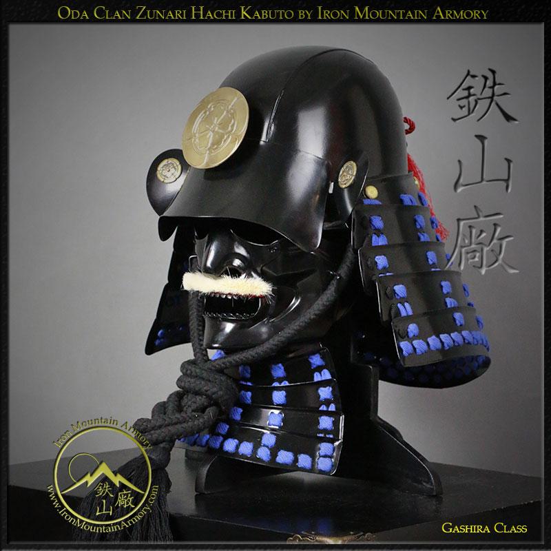 Zunari Oda Clan Kabuto