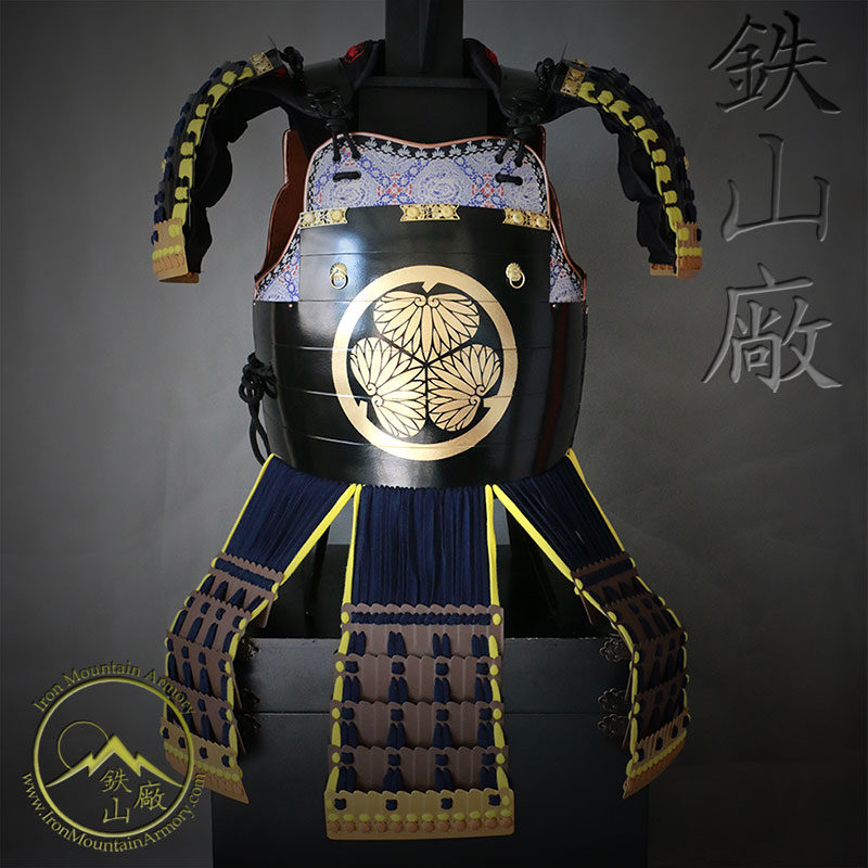 Gashira Ni-Mai-Do no Egawa, Samurai Chest Armor by Iron Mountain Armory