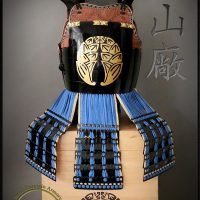 Egawa no Okegawa Do, Samurai Chest Armor by Iron Mountain Armory