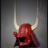 Ii Clan Zunari Kabuto by Iron Mountain Armory