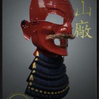 MPOS-1T-01 Taisho Somen Full Menpo