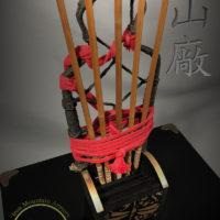 Kari-Ebira (Samurai Quiver)
