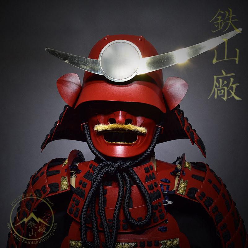 Arima Clan Taisho Yoroi