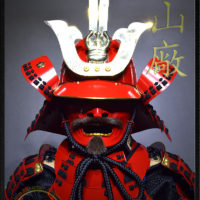 Iyozane Nimaido Taisho Yoroi