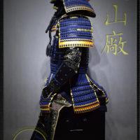 Iyozane no So-Fukurin Taisho Yoroi