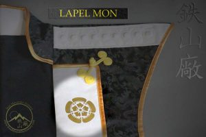 Lapel Mon on Samurai Jinbaori