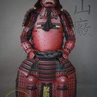 Sanada Clan Gashira Samurai Armor