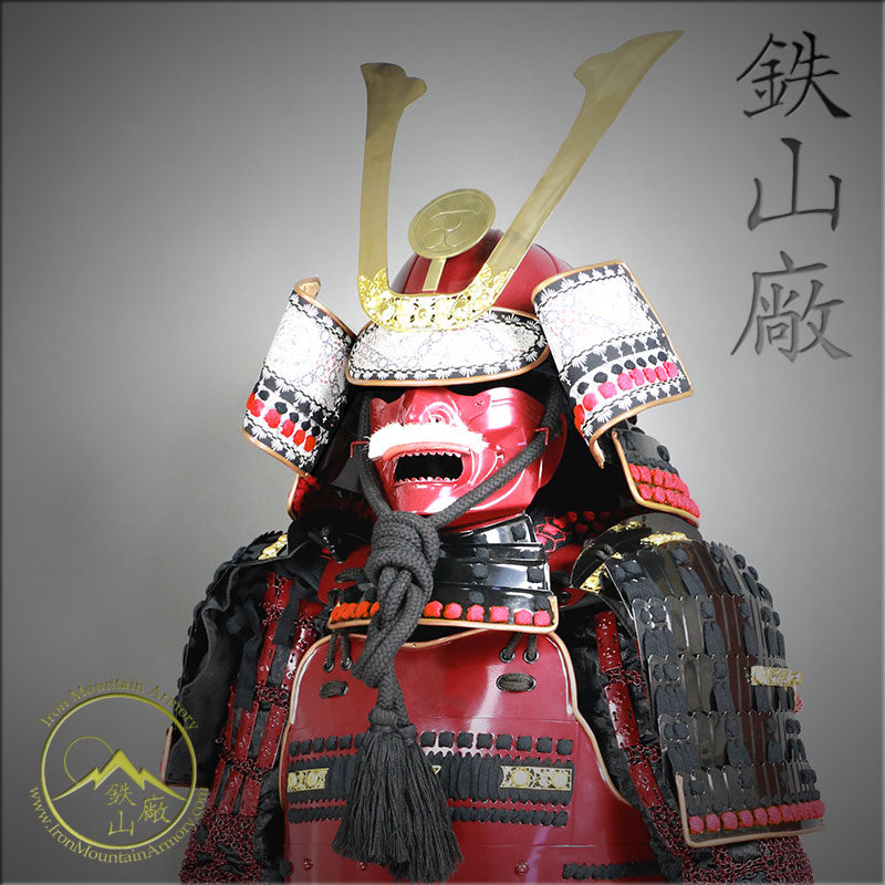 Mori Kumi-Gashira Samurai Armor