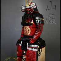Kumi Gashira Samurai Armor by Iron Mountain Armory