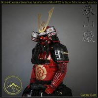 Kumi-Gashira Samurai Armor by Iron Mountain Armory