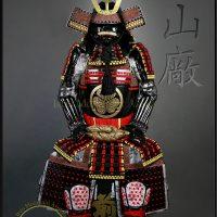 Kumi Gashira Samurai Gusoku by Iron Mountain Armory