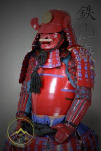 G50 Goshozan Tosei Samurai Armor - Vermilion