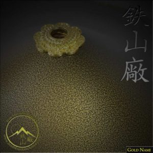 JNG02- Jingasa Gold Nami by Iron Mountain Armory
