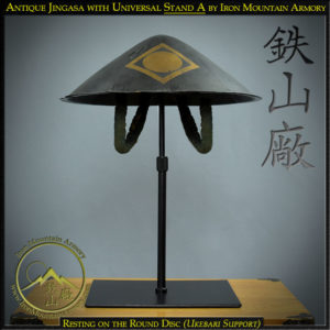 Antique Jingasa with Universal Stand A by Iron Mountain Armory