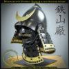 Universal Helmet Stand<br><em>(Gallery Stand)</em>