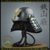 Universal Helmet Stand B