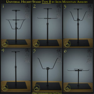 Universal Helmet Stand B by Iron Mountain Armory