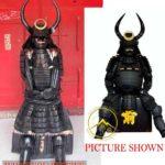 ebay samurai armor