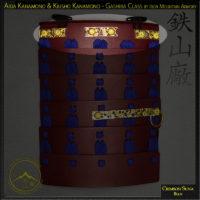 Aida Kanamono & Kiusho Kanamono - Gashira Class by Iron Mountain Amory