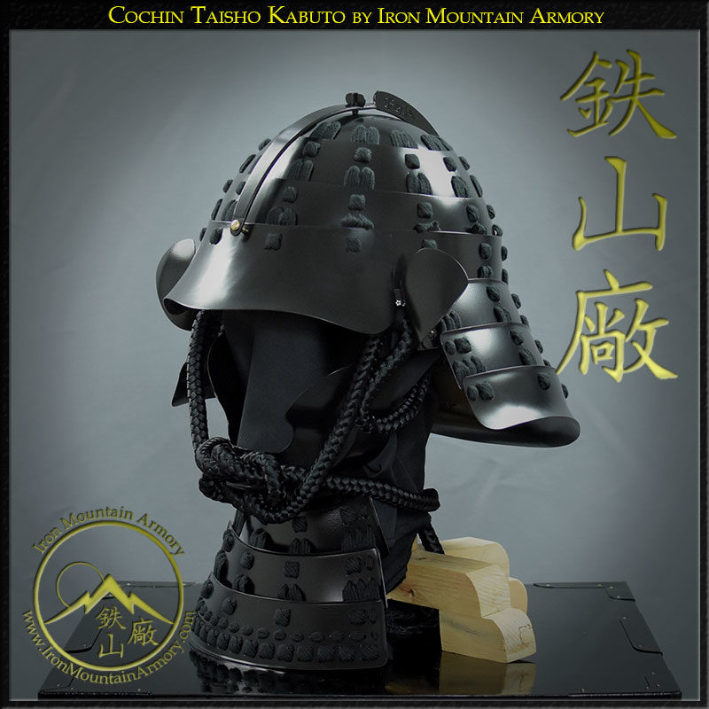 Cochin Taisho Kabuto by Iron Mountain Armory