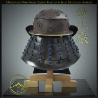 Okitenugui Nari Saiga Kabuto by Iron Mountain Armory