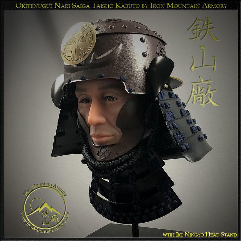 Oki Tenugui Nari Saiga Kabuto Iki-Ningyo Head Stand by Iron Mountain Armory
