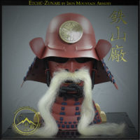 Etchu Zunari Kabuto by Iron Mountain Armory